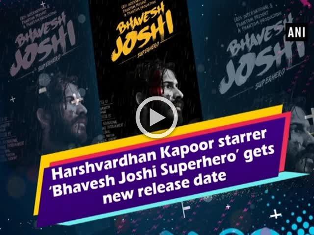 Harshvardhan Kapoor starrer 'Bhavesh Joshi Superhero' gets new release date