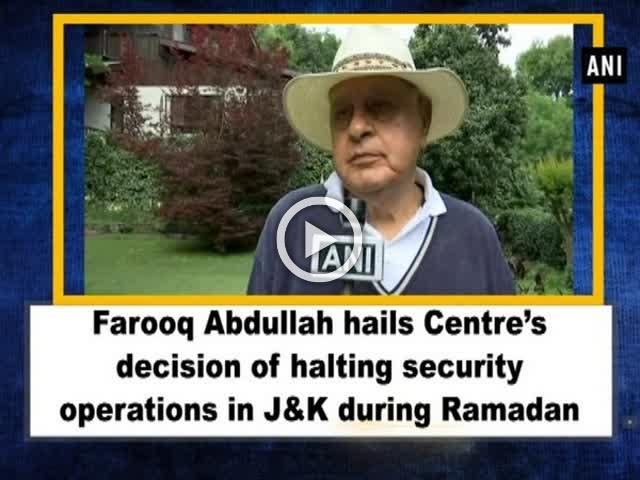 Farooq Abdullah hails Centre's decision of halting security operations in J&K during Ramadan