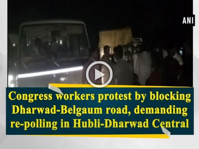 Congress workers protest by blocking Dharwad-Belgaum road, demanding re-polling in Hubli-Dharwad Central