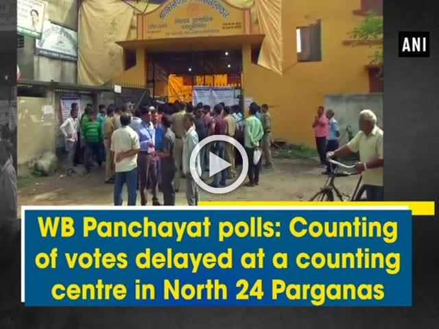 WB Panchayat polls: Counting of votes delayed at a counting centre in North 24 Parganas