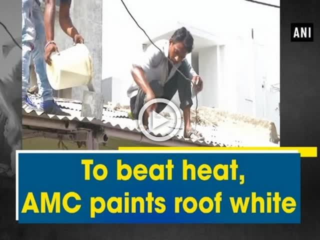 To beat heat, AMC paints roof white