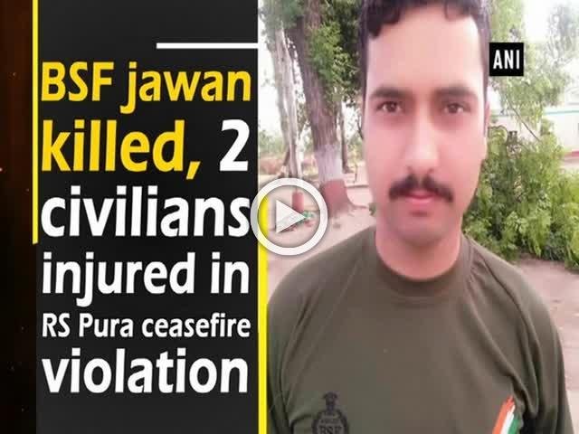 BSF jawan killed, 2 civilians injured in RS Pura ceasefire violation