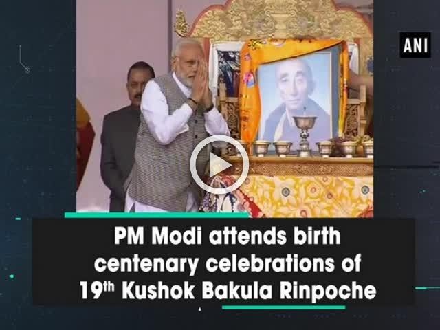 PM Modi attends birth centenary celebrations of 19th Kushok Bakula Rinpoche
