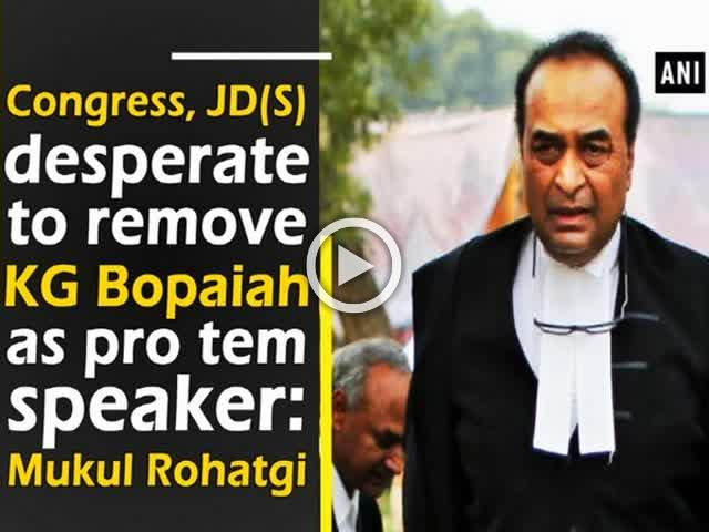 Congress, JD(S) desperate to remove KG Bopaiah as pro tem speaker: Mukul Rohatgi