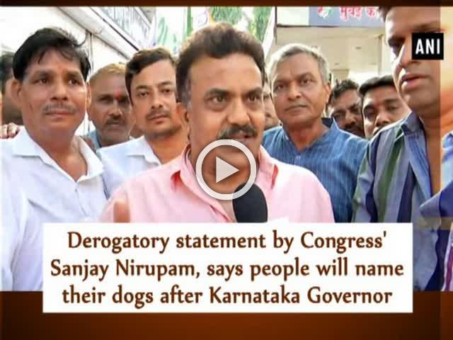 Derogatory statement by Congress' Sanjay Nirupam, says people will name their dogs after Karnataka Governor