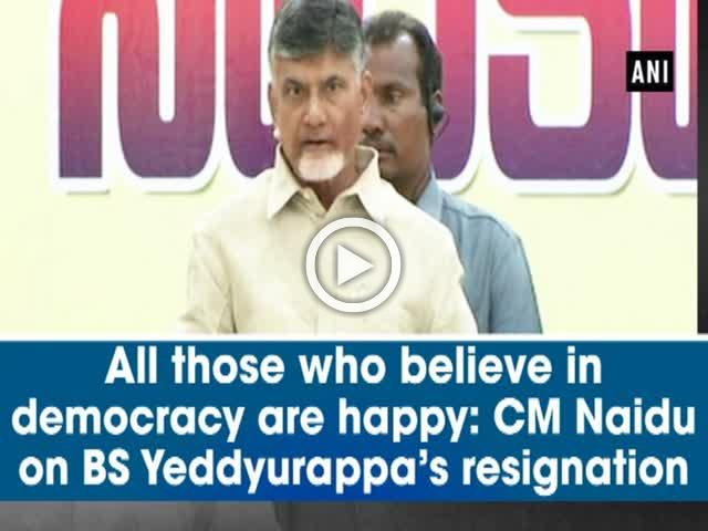 All those who believe in democracy are happy: CM Naidu on BS Yeddyurappa's resignation