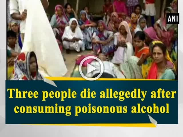 Three people die allegedly after consuming poisonous alcohol