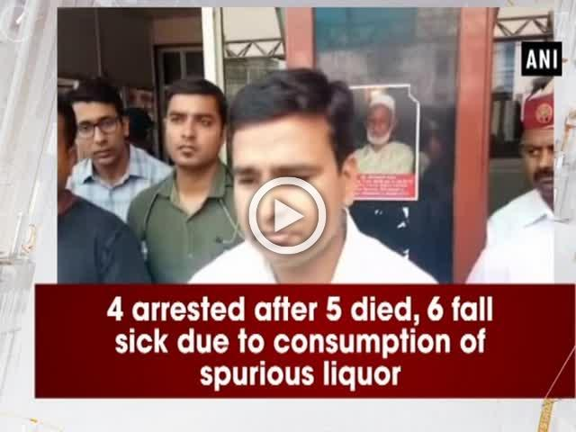 4 arrested after 5 died, 6 fall sick due to consumption of spurious liquor