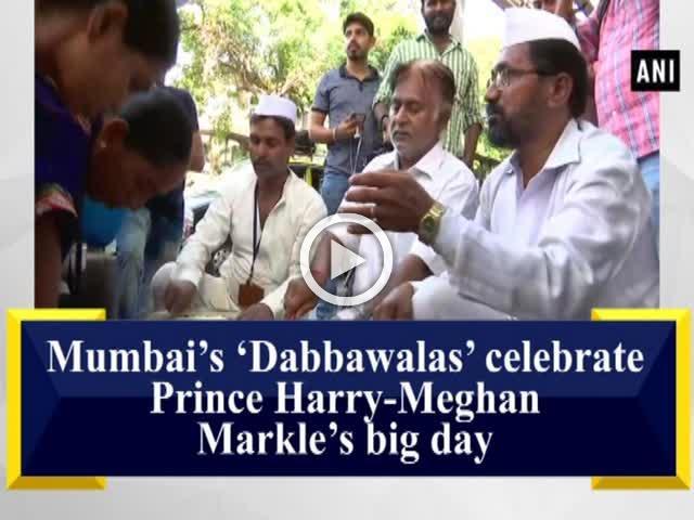 Mumbai's 'Dabbawalas' celebrate Prince Harry-Meghan Markle's big day