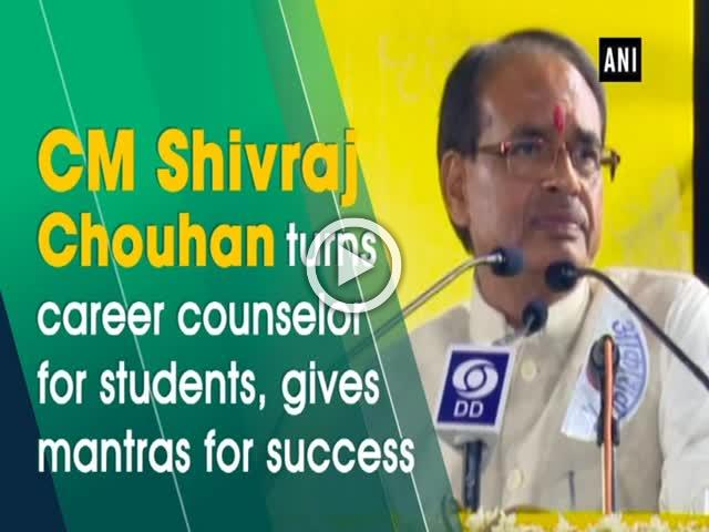 CM Shivraj Chouhan turns career counselor for students, gives mantras for success