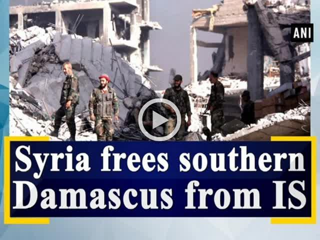Syria frees southern Damascus from IS