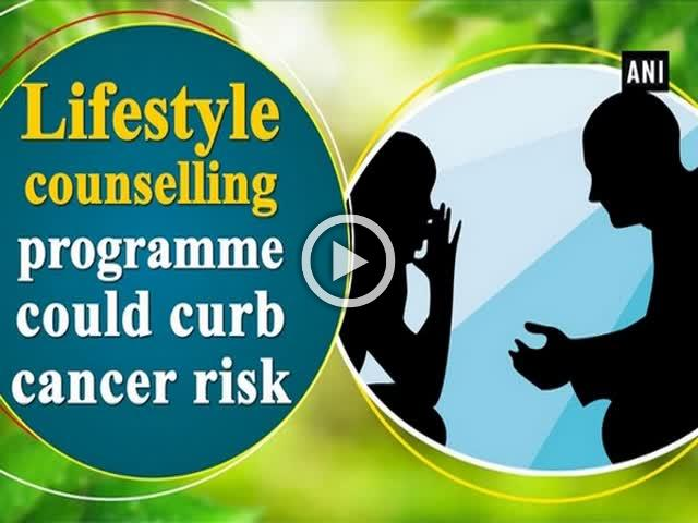 Lifestyle counselling programme could curb cancer risk