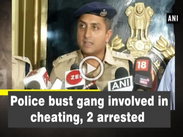 Police bust gang involved in cheating, 2 arrested