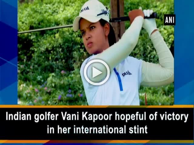 Indian golfer Vani Kapoor hopeful of victory in her international stint