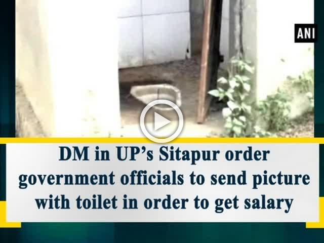 DM in UP's Sitapur orders government officials to send picture with toilet in order to get salary