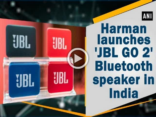 Harman launches 'JBL GO 2' Bluetooth speaker in India