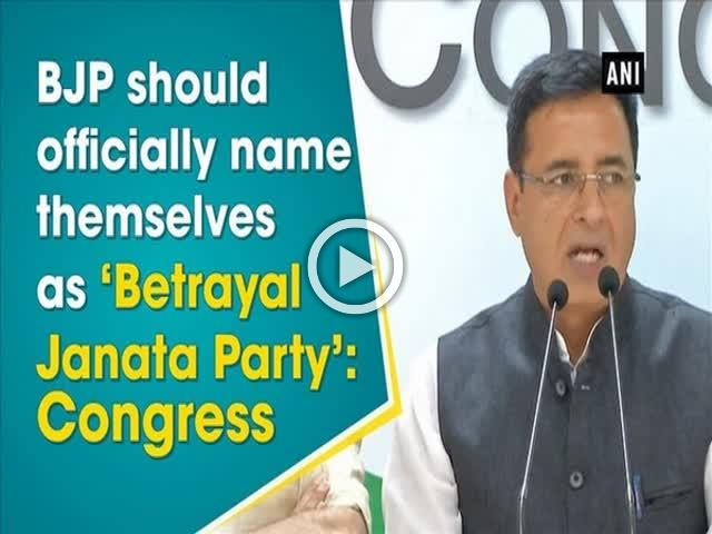 BJP should officially name themselves as 'Betrayal Janata Party': Congress