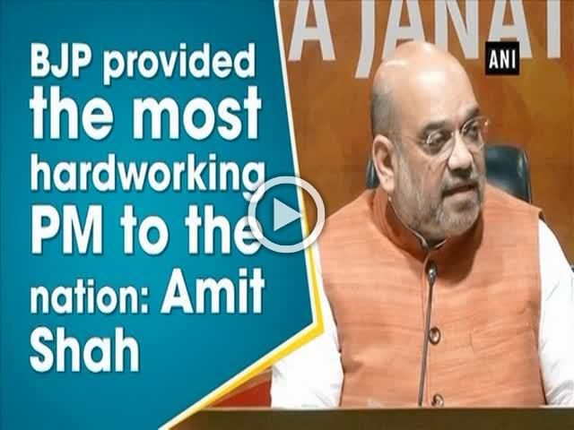 BJP provided the most hardworking PM to the nation: Amit Shah