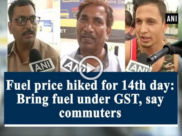 Fuel price hiked for 14th day: Bring fuel under GST, say commuters