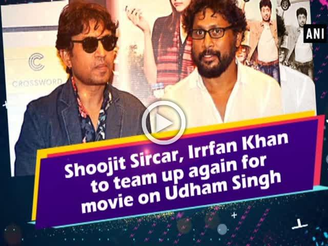 Shoojit Sircar, Irrfan Khan to team up again for movie on Udham Singh
