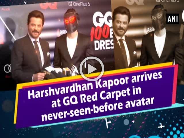 Harshvardhan Kapoor arrives at GQ Red Carpet in never-seen-before avatar