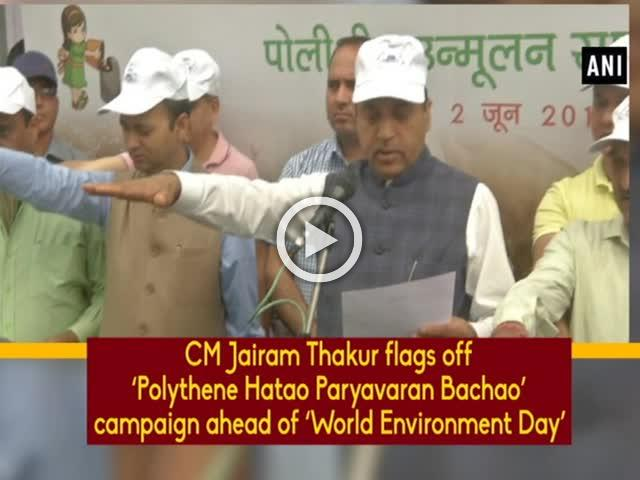 CM Jairam Thakur flags off 'Polythene Hatao Paryavaran Bachao' campaign ahead of 'World Environment Day'