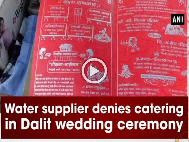Water supplier denies catering in Dalit wedding ceremony