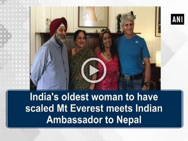 India's oldest woman to have scaled Mt Everest meets Indian Ambassador to Nepal
