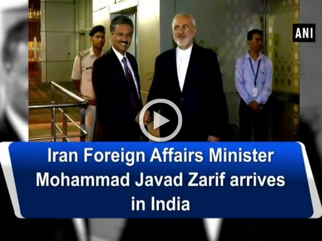 Iran Foreign Affairs Minister Mohammad Javad Zarif arrives in India