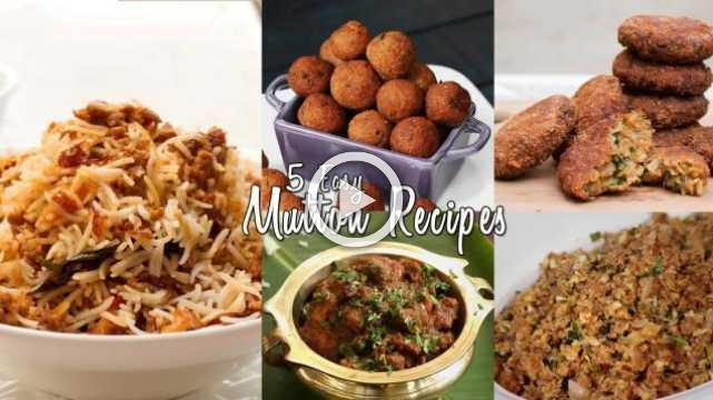 Mutton Recipes   Ventuno Home Cooking