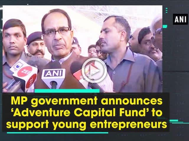 MP government announces 'Adventure Capital Fund' to support young entrepreneurs