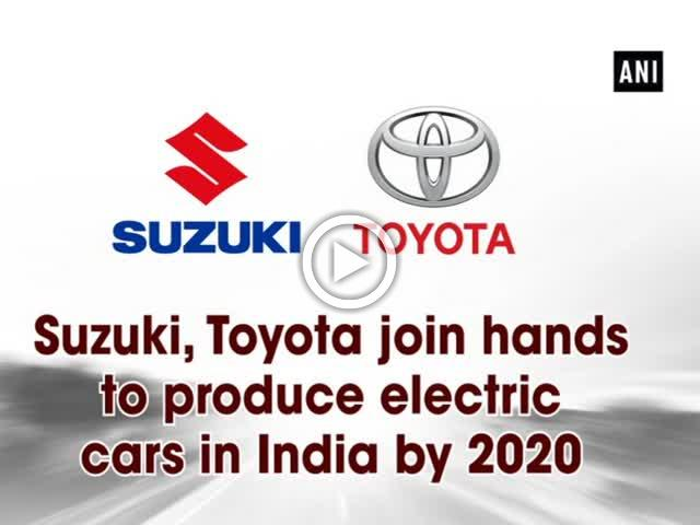 Suzuki, Toyota join hands to produce electric cars in India by 2020