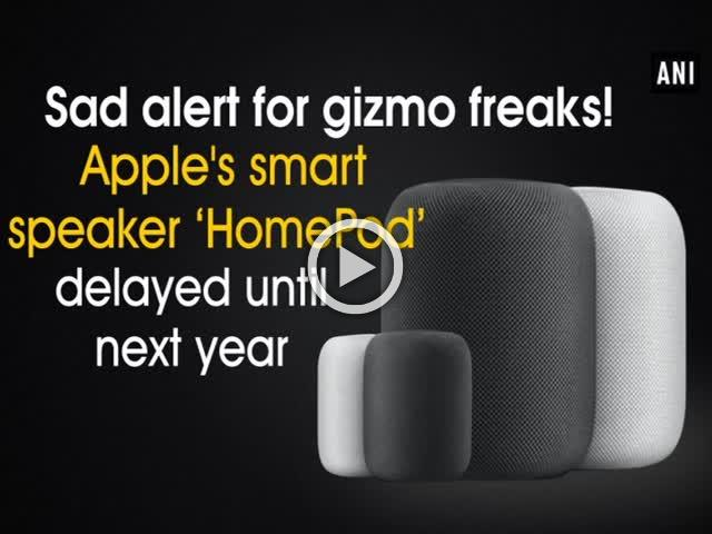 Sad alert for gizmo freaks! Apple's smart speaker 'HomePod' delayed until next year