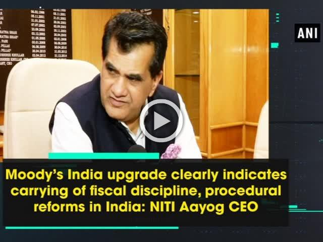 Moody's India upgrade clearly indicates carrying of fiscal discipline, procedural reforms in India: NITI Aayog CEO