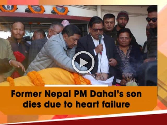 Former Nepal PM Dahal's son dies due to heart failure