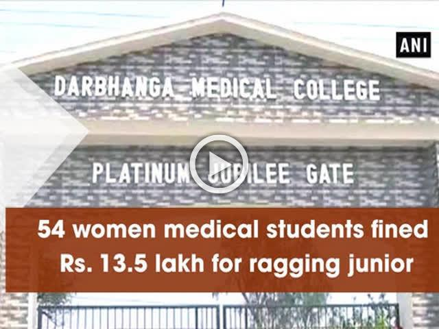 54 women medical students fined Rs. 13.5 lakh for ragging junior