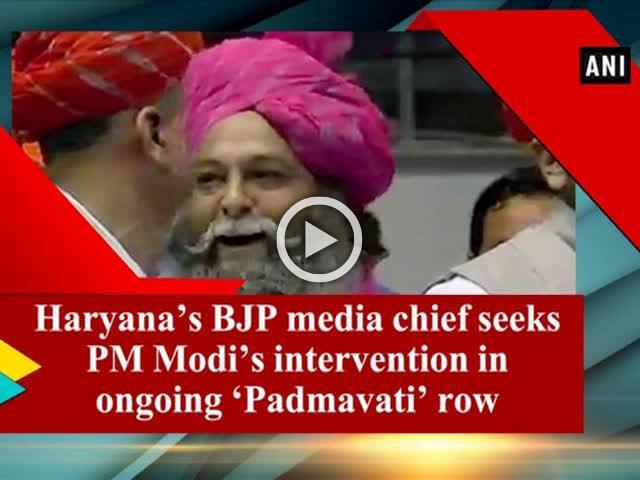Haryana's BJP media chief seeks PM Modi's intervention in ongoing 'Padmavati' row