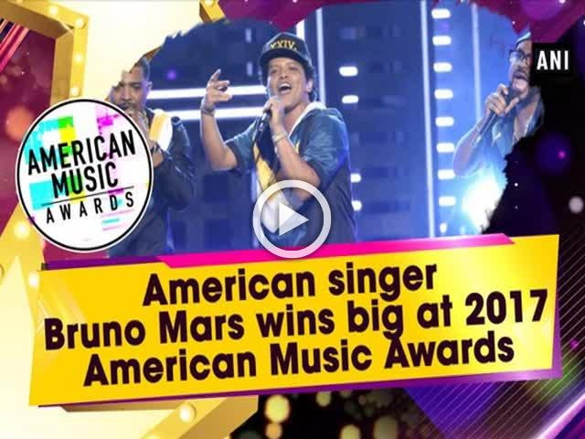 American singer Bruno Mars wins big at 2017 American Music Awards