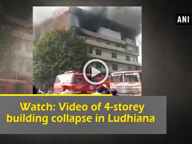Watch: Video of 4-storey building collapse in Ludhiana