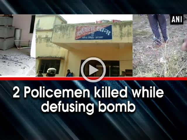 2 Policemen killed while defusing bomb