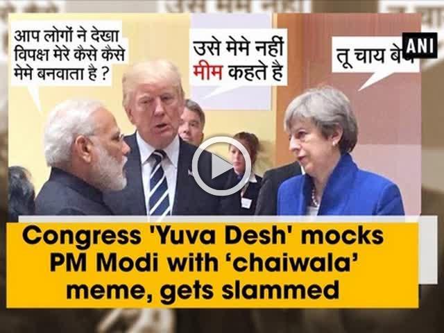 Congress 'Yuva Desh' mocks PM Modi with 'chaiwala' meme, gets slammed