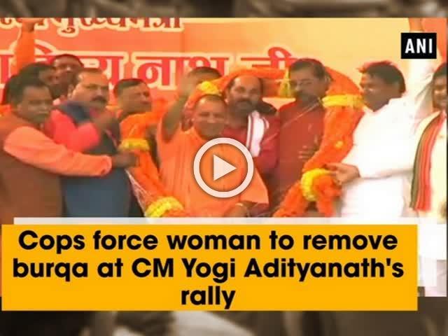 Cops force woman to remove burqa at CM Yogi Adityanath's rally