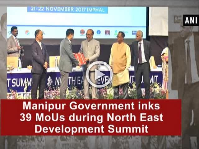 Manipur Government inks 39 MoUs during North East Development Summit
