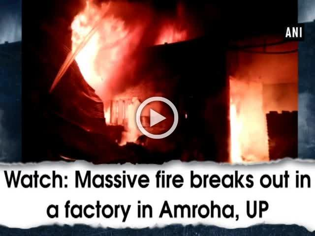 Watch: Massive fire breaks out in a factory in Amroha, UP