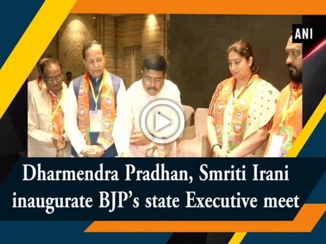 Dharmendra Pradhan, Smriti Irani inaugurate BJP's state Executive meet