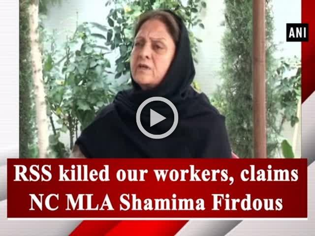 RSS killed our workers, claims NC MLA Shamima Firdous