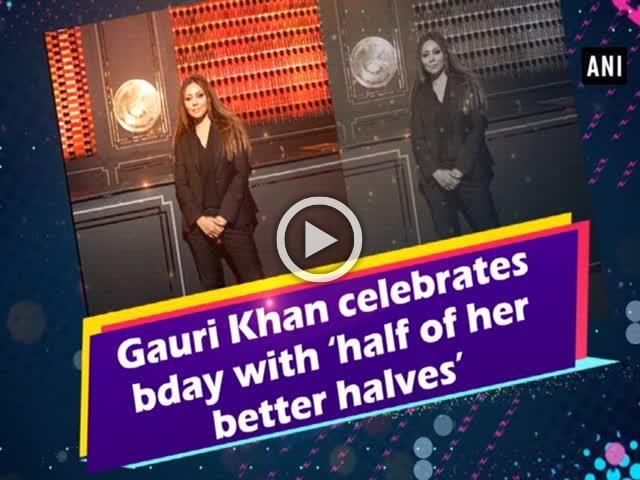 Gauri Khan celebrates bday with 'half of her better halves'