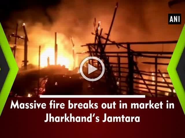 Massive fire breaks out in market in Jharkhand's Jamtara
