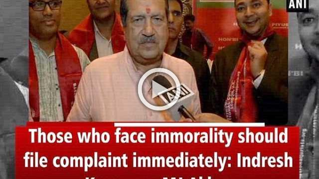 Those who face immorality should file complaint immediately: Indresh Kumar on MJ Akbar