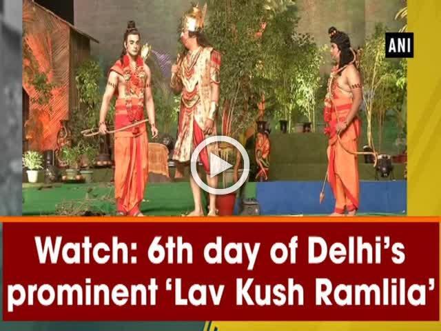 Watch: 6th day of Delhi's prominent 'Lav Kush Ramlila'